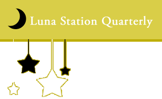 Shaka Bars in Luna Station Quarterly #14
